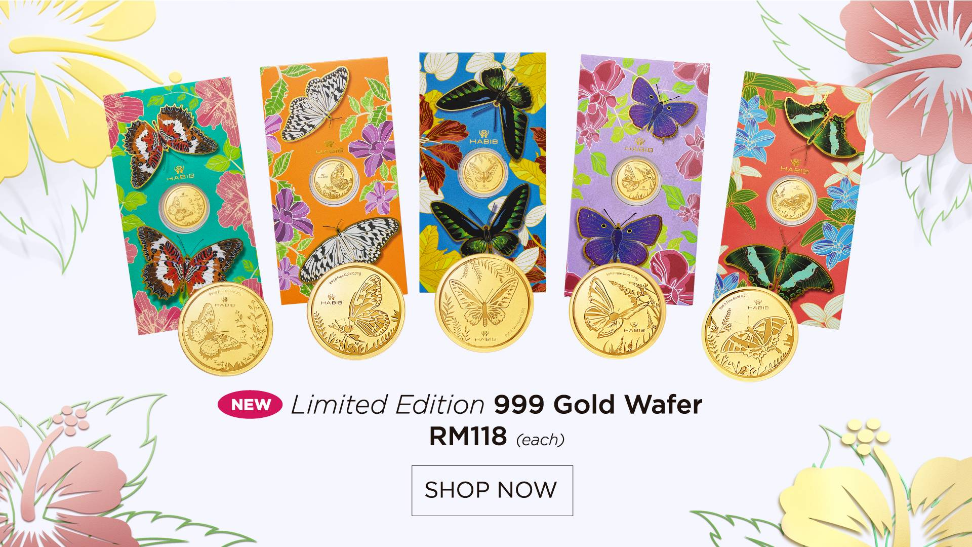 Butterfly Gold Wafer